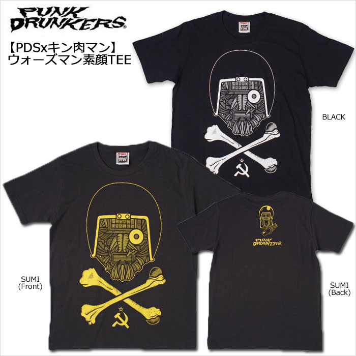 ☆SALE☆PUNK DRUNKERS(판크드란카즈)/PDS×킨육 맨/워즈 맨 본모습 TEE