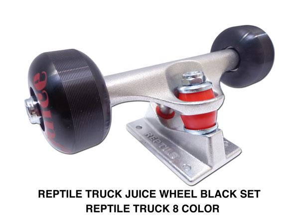 【スケボー/スケートボード/パーツ】REPTILE TRUCKコンプリート用パーツセット /JUICE WHEEL BLACK(ビス付き)/ TRUCK色選べます
