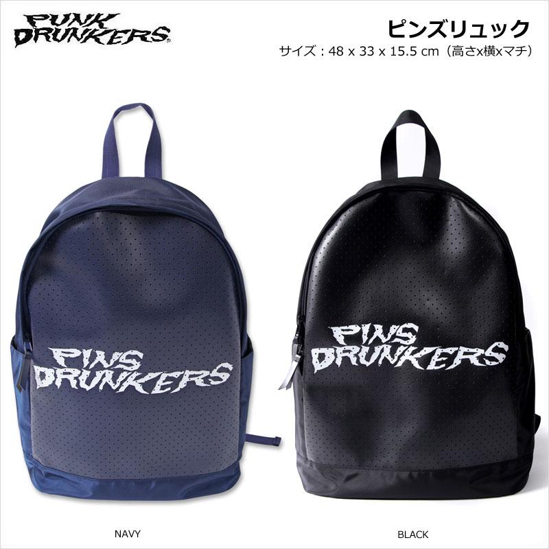 PUNK DRUNKERS(パンクドランカーズ)/ピンズリュック