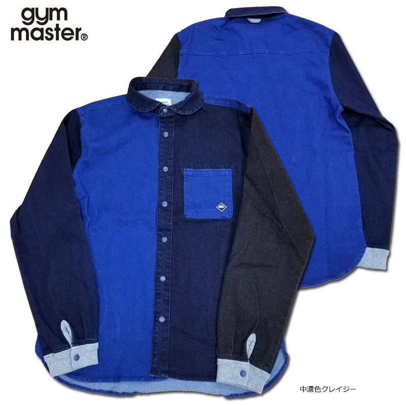 gym master(ジムマスター) /G143624/ストレッチデニム・スナップシャツ・ジャケット/長袖シャツ