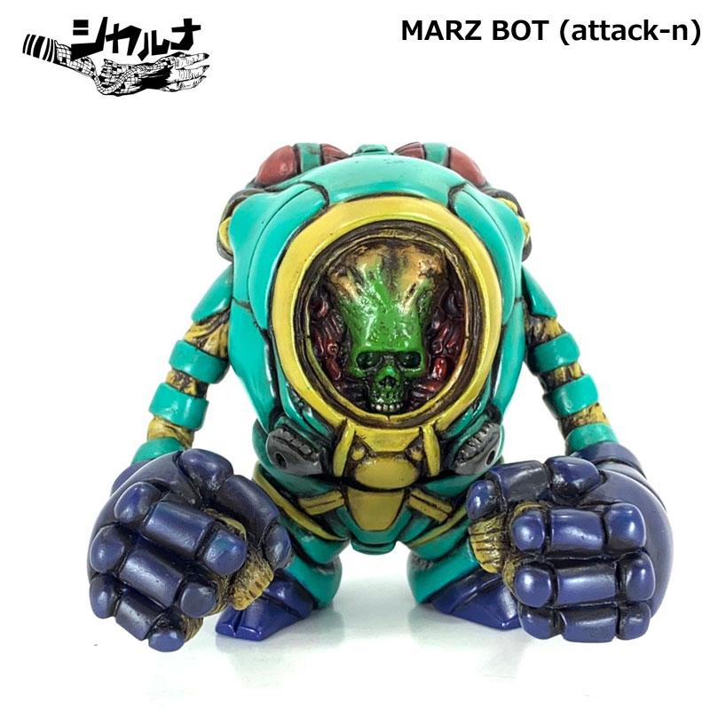 シカルナ・工房/ソフビ/CUBEマーズボット(ATTACK-NAVY)/CUBE MARZ BOT(ATTACK-NAVY)/限定2体
