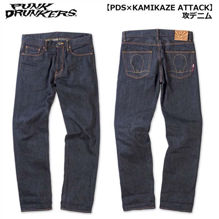 PUNK DRUNKERS(パンクドランカーズ)/PDS×KAMIKAZE ATTACK/攻デニム