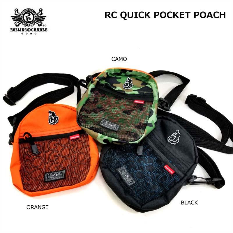 【ロリクレ】ROLLING CRADLE(ローリングクレイドル)/RC QUICK POCKET POACH/ポーチ