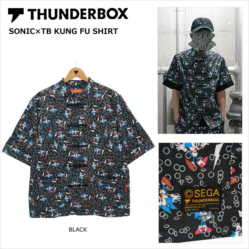 THUNDERBOX(サンダーボックス)/SONIC×TB KUNG FU SHIRT/半袖シャツ/SONIC THE HEDGEHOG/ソニック・ザ・ヘッジホッグ