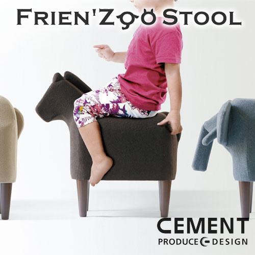 スツール Frien'Zoo Stool(フレンズスツール)馬・ゾウ・ラクダ・ヒツジ【4種類展開】CEMENT セメントプロデュースデザイン 日本製【Casa BRUTUS】