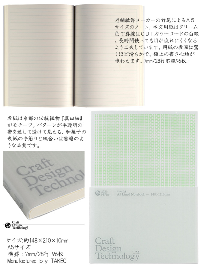 DGR Craft Design Technology Lever Arch File Made in Japan