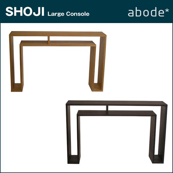 abode【アボード】SHOJI ラージコンソールテーブルL【日本製】SHOJI-Large Console★