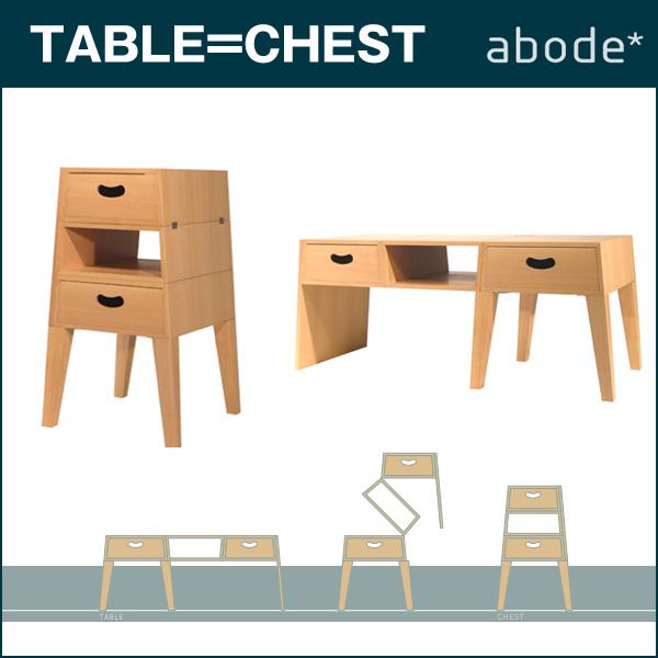 ABODE TABLE = CHEST【アボード】テーブルチェスト 日本製 安積朋子 tomoko azumi 木製 おーくビーチ テーブル チェスト ユニーク 引き出し付収納 おしゃれ 多目的 デザイナーズ家具 北欧風★