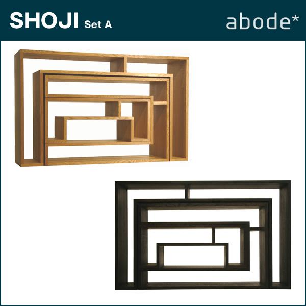 abode【アボード】SHOJIセット/日本製 abode(アボード) SHOJI SET A 違い棚のような雰囲気を楽しむ事ができます :デザイナーズプロダクト:abode【アボード】★