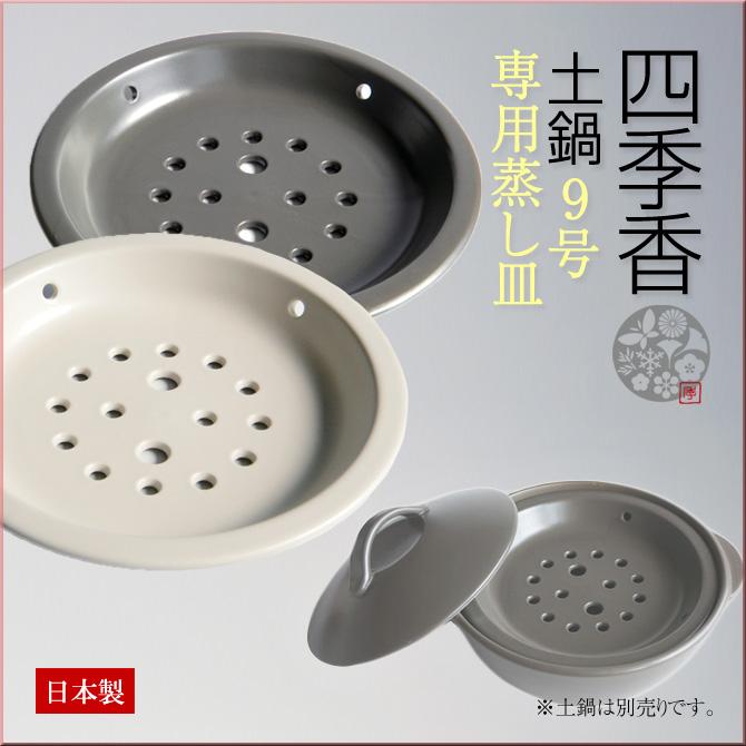 MUJI (無印良品)(ムジルシリョウヒン)の無印♡土鍋+