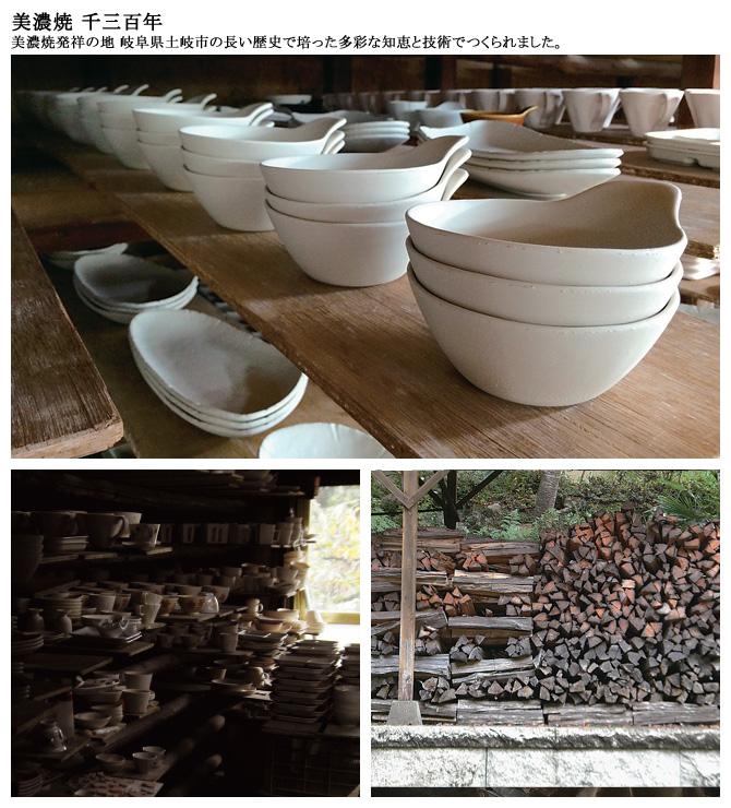 出典 : @chiaki891412 直火やオーブン、レンジもOK!IH土鍋「KAKOMI」は鍋