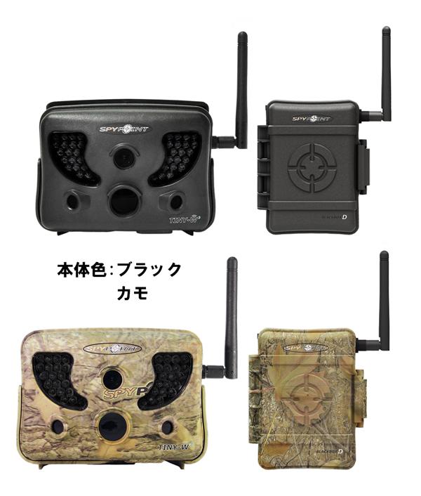 SPY-POINT トレイルカメラ TINY-W3-B