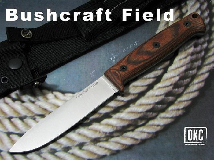 【日本正規品】オンタリオ/Ontario 8696 Bushcraft Field Knife ブッシュクラフト・フィールドナイフ
