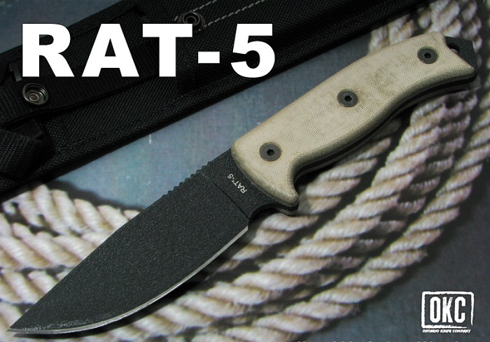 軍用刃物メーカー 感謝価格 オンタリオ社のナイフ オンタリオ 超特価 Ontario 8667 カーボンスチール シースナイフ 日本正規品 RAT5 1095