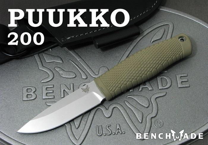 BENCHMADE/ベンチメイド 200 プッコ シースナイフ, PUUKKO Sheath knife【日本正規品】