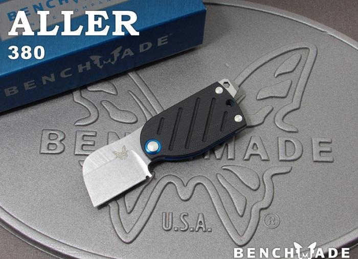正規品 米国ナイフメーカー:ベンチメイドの高品質ナイフ ベンチメイド 380 アラー 代引き不可 折り畳みナイフ folding ALLER 激安価格と即納で通信販売 BENCHMADE 日本正規品 knife