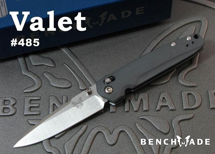 【送料無料】ベンチメイド/BENCHMADE 485 Valet ヴァレット シルバー直刃 ナイフ 【日本正規品】