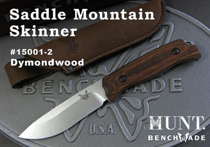 正規ディーラー品 ベンチメイド/BENCHMADE ハント 15001-2 Saddle Mountain Skinner サドル・マウンテン スキナー /ディモンド・ウッド ナイフ【送料無料】