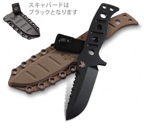 ベンチメイド/BENCHMADE 375BK ADAMAS FIXED ブラック ナイフ【日本正規品】