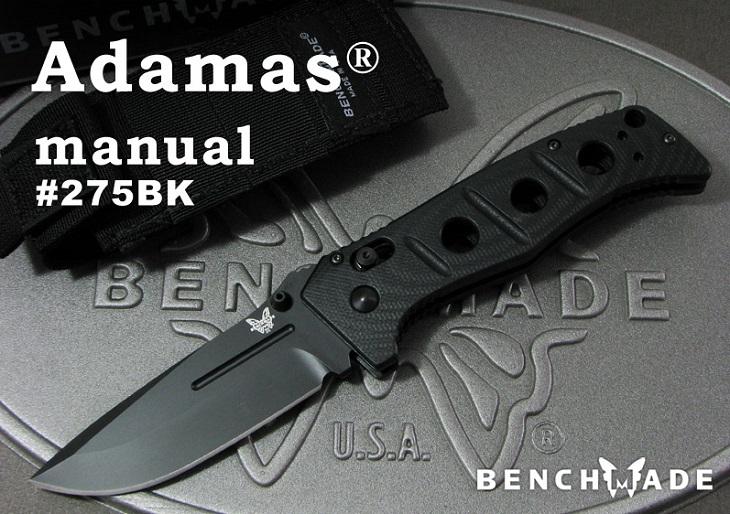 【日本正規品】 ベンチメイド/BENCHMADE 275BK ADAMAS MANUAL 直刃 ブラック ナイフ【送料無料】