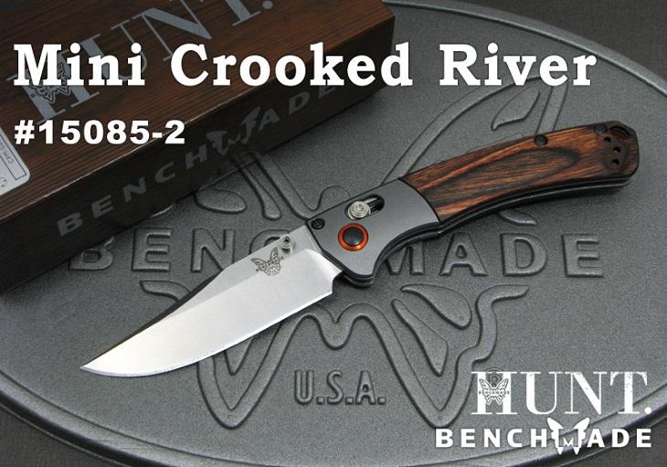 【日本正規品】BENCHMADE/ベンチメイド #15085-2 Mini Crooked River ミニ クルックド リバー/ウッド 折り畳みナイフ【送料無料】