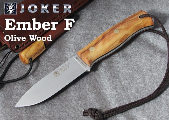 ジョーカー CO123-P エンバー F オリーブ ファイヤースターター付 ブッシュクラフトナイフ,Joker EMBER FLAT BUSHCRAFT KNIFE OLIVE