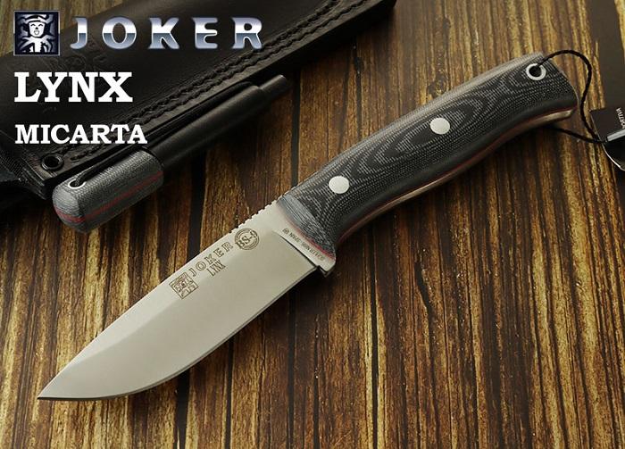 スペインの有名ナイフメーカー 送料無料カード決済可能 感謝価格 ジョーカー CM111-P リンクス ファイヤースチール付 Bushcraft Knife Joker ブッシュクラフトナイフ LYNX