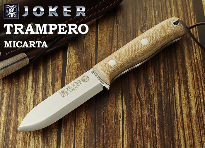 スペインの有名ナイフメーカー ジョーカー CM124-P トランペロ 低価格 S ファイヤースチール付 Bushcraft Trampero Knife オンライン限定商品 Joker ブッシュクラフトナイフ