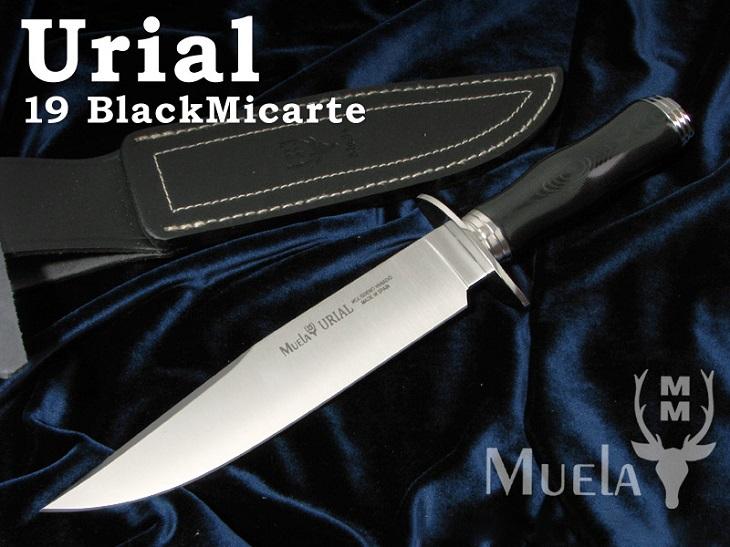 Muela/ムエラ URIAL-19M ウリエル 190mm /マイカルタハンドル ボウイナイフ