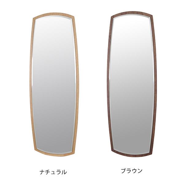 壁掛けミラー 鏡 姿見 全身ミラー ウォールミラー リビング 壁掛け鏡 インテリア 曲線 レトロ モダン 壁掛け ナチュラル ブラウン 玄関 和風 和室 日本製