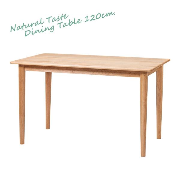 ダイニングテーブル 120 2人 4人 アルダー 無垢材 120cm ダイニングテーブル 北欧 幅120 無垢 木製 食卓テーブル 天然木 ナチュラル 食卓 カフェ テーブル カントリー カフェテーブル モダン 一人暮らし リビング ダイニング 2人用 机 デスク おしゃれ 二人用