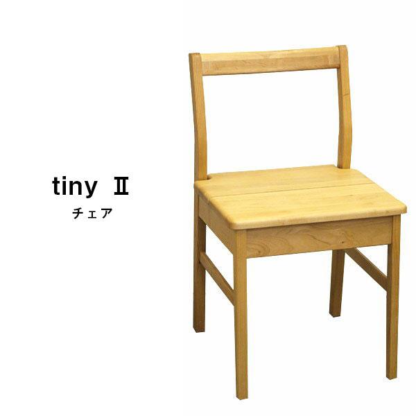 オフィスチェア 学習チェア ダイニングチェア 学習椅子 北欧 食卓椅子 椅子 チェアー 木製 おしゃれ パソコンチェア デスクチェア PCチェア イス 学習 デスク PC ダイニングチェアー こども キッズ 子供部屋 学習部屋 勉強部屋 シャビーシック カフェ ナチュラル