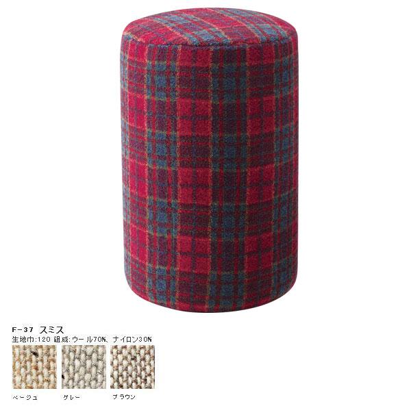 公式の  ハイスツール スツール ハイタイプ 北欧 腰掛 背もたれなし 腰掛け 1人用 丸イス ラウンドスツール レトロ 丸イス カフェ カウンターチェア おしゃれ かわいい 椅子 チェア レトロ チェアー いす 家具 ナチュラル ベージュ/グレー/ブラウン 円柱 背もたれなし 背もたれ無し 日本製 モダン, 文具のトスク:a0988a0c --- canoncity.azurewebsites.net