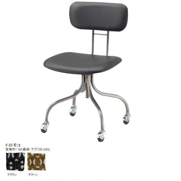 キャスター付き椅子 学習チェア デスクチェア レトロ 椅子 パソコンチェア オフィスチェア キャスター 北欧 おしゃれ 完成品 デスク 椅子 チェアー リビング PCチェア 日本製 国産 柄 緑 茶 モダン