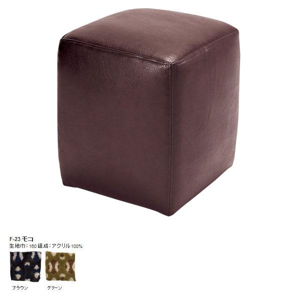 ロースツール コンパクト チェア キューブ型 四角 日本製 完成品 オットマン おしゃれ 北欧 高さ40cm 背もたれ無し イス 椅子 一人用椅子 レトロ チェア 腰掛け オットマン モダンインテリア 足置き ミッドセンチュリー 日本製 国産 カフェ ホテル 高級 柄 緑 茶