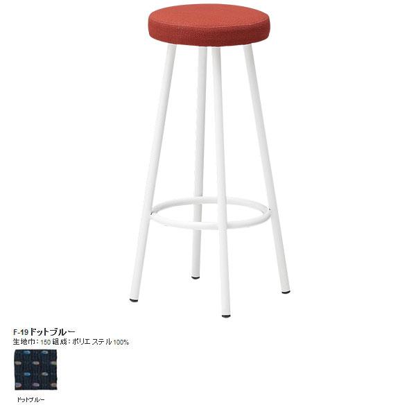 カウンタースツール 北欧 スツール 椅子 カウンターチェアー おしゃれ カフェ バーチェアー 約高さ70cm バースツール ハイスツール 背もたれ無し レトロ チェア キッチン ダイニングチェア ダイニング リビング ホワイト脚 日本製 国産 モダン
