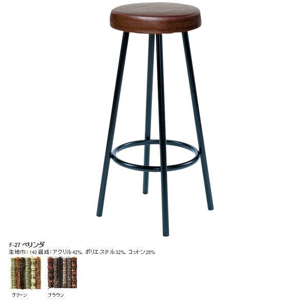 カウンターチェアー 北欧 カウンタースツール 椅子 ハイスツール カフェ バーチェア バーチェアー レトロ チェア 西海岸 カリフォルニア キッチン ダイニングチェア おしゃれ 背もたれなし 約高さ70cm ダイニング リビング ブラック脚 1P 日本製 国産 緑 茶 モダン