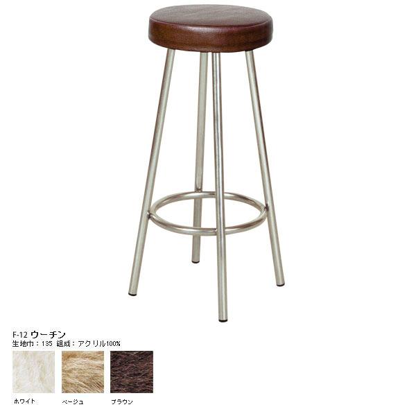 カウンターチェアー 北欧 カウンタースツール 椅子 ハイスツール カフェ バーチェア バーチェアー レトロ チェア 西海岸 カリフォルニア キッチン ダイニングチェア おしゃれ 背もたれなし 約高さ70cm ダイニング リビング 1P 日本製 国産 モダン