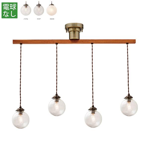 ライト ランプ 照明器具 カフェ風 洋風ペンダントライト 照明 ダイニング おしゃれ Orelia LED対応 4灯 電球なし 電気 天井照明 オレリア ダングル4 アンティーク レトロ シンプル モダン 気泡ガラス ペンダントランプ