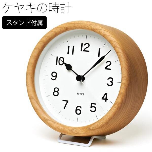 置時計 掛け時計 壁掛け時計 おしゃれ 壁掛け インテリア 時計 ウォールクロック 北欧 木製 アナログ時計 連続秒針 スイープムーブメント 音がしない アナログ スタンド付属 Lemnos レムノス 置き掛け両用 北欧 おしゃれ MIKI 天然木 かわいい シンプル ナチュラル インテリア 寝室, おあしす サボテンガーデン:cb83e4df --- jpscnotes.in