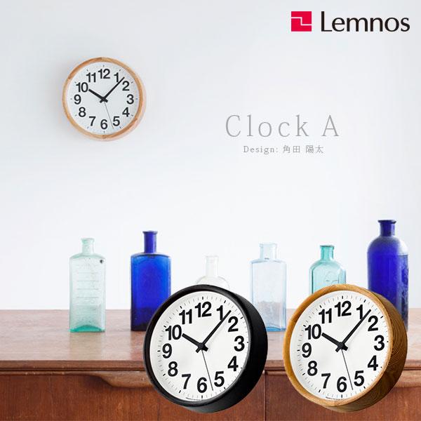 壁掛け 掛け時計 おしゃれ かわいい インテリア 木製 壁掛け時計 連続秒針 時計 壁掛け 掛時計 ウォールクロック シンプル スイープムーブメント Clock A YK14-05 ナチュラル/ブラック Lemnos レムノス オフィス リビング 玄関 引越し祝い 新築祝い 北欧