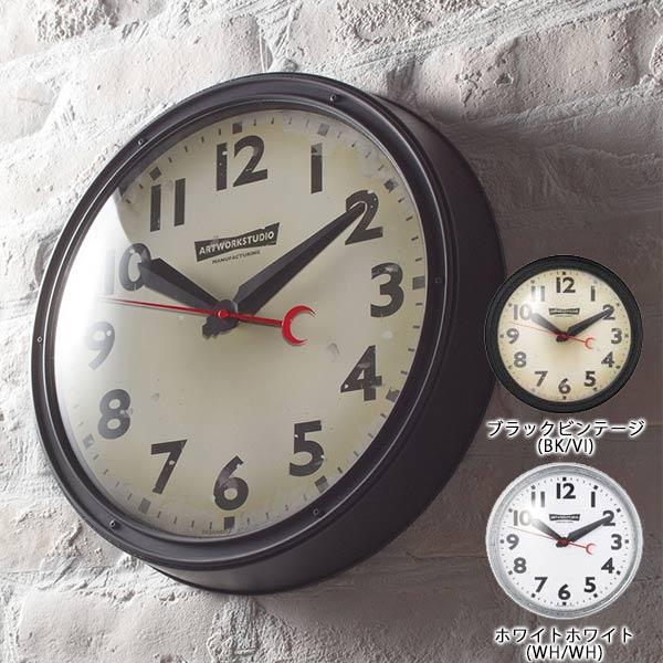 掛時計 掛け時計 時計 壁掛け かべかけ ウォールクロック 壁掛け時計 かわいい アンティーク TK-2072 Engineered-clock アメリカン レトロ 男前 北欧 デザイン ミッドセンチュリー ART WORK STUDIO おしゃれ 一人暮らし インテリア オシャレ ディスプレイ プレゼント