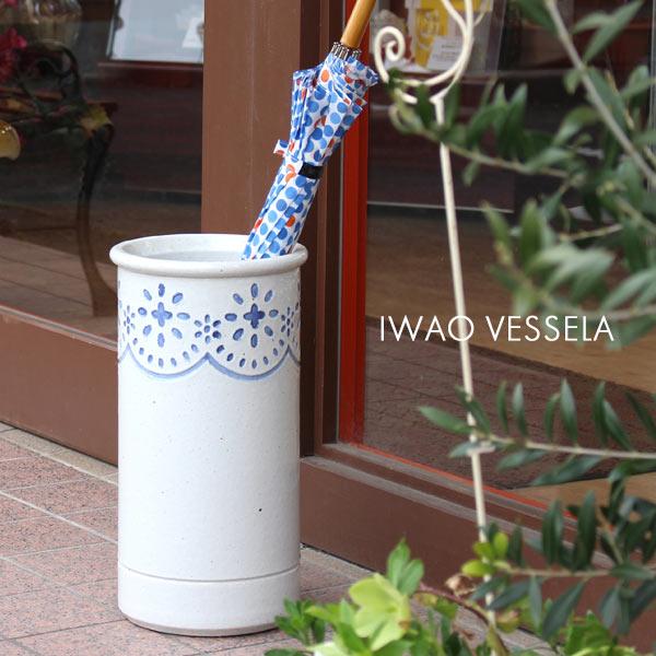有田焼 磁器 おしゃれ 傘立て アンブレラスタンド 傘たて 日本製 和風 モダン 焼き物 玄関 IWAO VESSELA AM963 PETIT-MODERN Φ210×H400