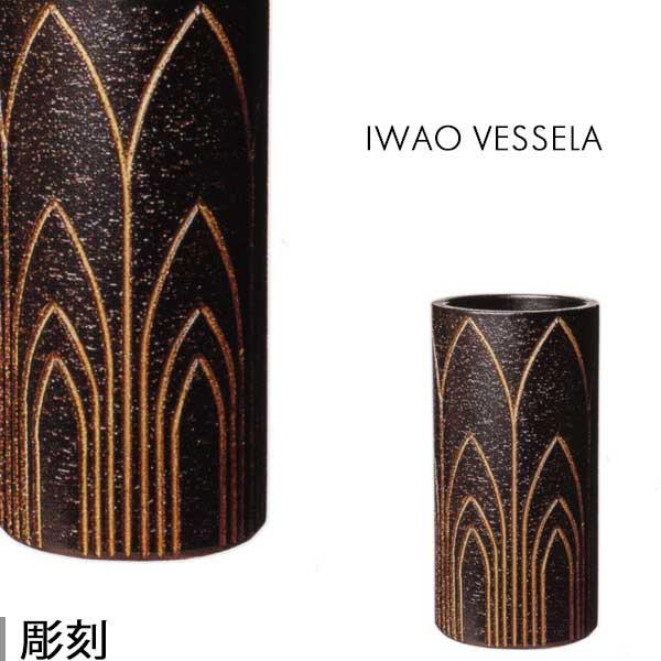 有田焼 磁器 おしゃれ 傘立て アンブレラスタンド 傘たて 日本製 和風 モダン 焼き物 玄関 IWAO VESSELA AM965H 彫刻 Φ250×H500