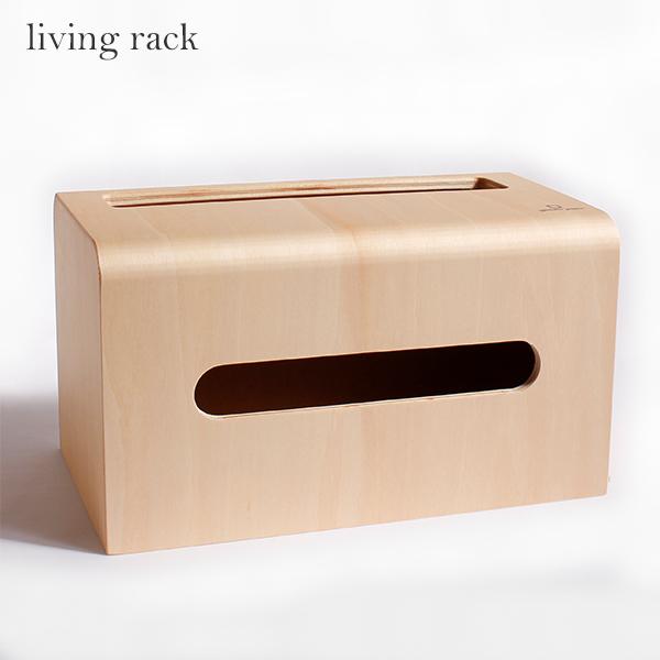多目的ラック 収納 リモコンラック ティッシュケース おしゃれ リビングラック 多機能 木製 北欧 ナチュラル シンプル 小物入れ 整頓 便利 リビング 寝室 yamato japan ヤマト工芸
