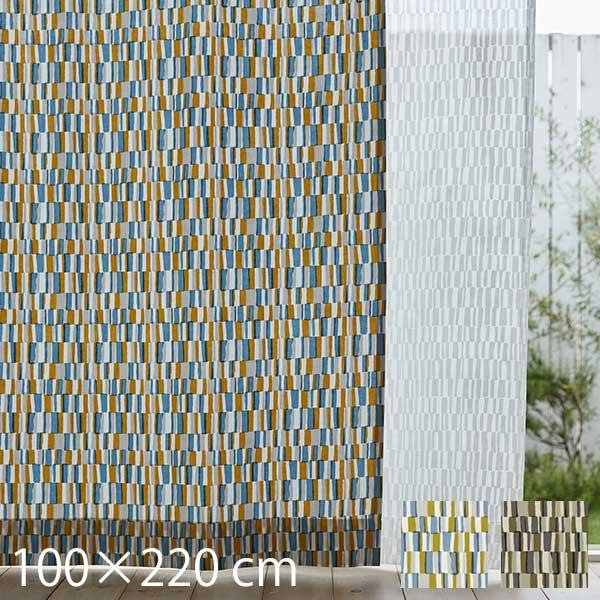 ドレープカーテン おしゃれ Tile タイル 100×220cm 日本製 既製 カーテン 北欧 レトロ 幾何柄 2枚組 タッセル付き QUARTER REPORT クォーターリポート