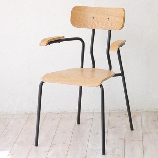 椅子 食卓椅子 いす 2脚セット 木製 ダイニングチェア 肘付き スタッキング可能 肘掛け付き 北欧 肘置き 肘掛け セット 2脚組 レトロ 積み重ね可能 カフェ ダイニングチェアー おしゃれ ミッドセンチュリー ナチュラル シンプル インテリア 女性 男性 CLASSIE