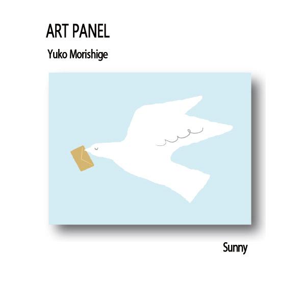 アートパネル ファブリック アート 森重 裕子 インテリア おしゃれ かわいい 鳩 サニー 布 ハト 壁掛け パネル 壁 キャンバス 伝書鳩