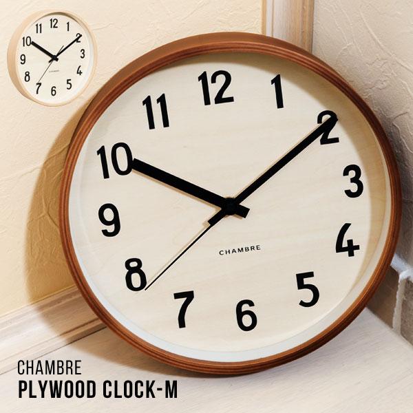 arne interior rakuten global market easy cute clocks wall clocks