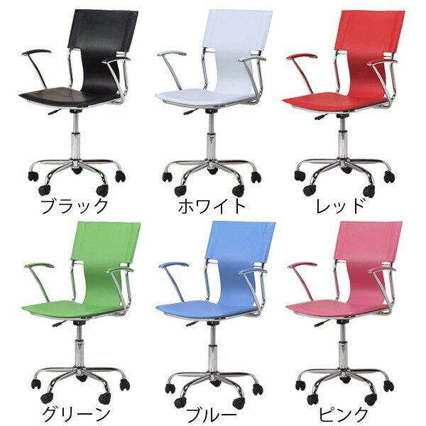 キャスター付き椅子 一人暮らし オフィスチェアー パソコンチェア レザー 白 学習チェア 学習椅子 デスクチェア 子供 デスク テレワーク 学習 椅子 デザインブラック レッド グリーン PCチェア 肘付 いす イス OAチェア おしゃれ カラフル 入学祝い 北欧 ホワイト シンプル